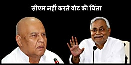नीतीश कुमार वोट की चिंता नहीं करते,वे तो सिर्फ वोटरों की चिंता करते हैं, वर्चुअल मीटिंग में बोले विजेंद्र यादव
