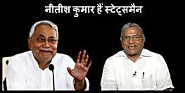 राज्यसभा के उप सभापति हरिवंश ने CM नीतीश को बताया 'स्टेट्समैन',कहा-भावी पीढ़ियों के हितों की चिंता में लगे रहते हैं मुख्यमंत्री