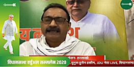 नीतीश ने बदली बिहार की तस्वीर, विरासत में मिली बदहाल प्रदेश को बनाया खुशहाल : अशोक चौधरी