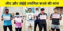 गया में कांग्रेस पार्टी ने किया प्रदर्शन, नीट और जेईई परीक्षा स्थगित करने की मांग