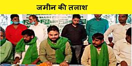 सीमांचल के बाद दक्षिण बिहार में जमीन तलाशने में जुटी एआईएमआईएम, पढ़िए पूरी खबर