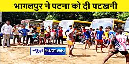 पटना में यूथ ओपन डिस्ट्रिक्ट चैंपियनशिप का आयोजन, भागलपुर ने पटना को दी शिकस्त