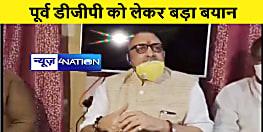 गुप्तेश्वर पांडे को लेकर गिरिराज सिंह ने दिया बड़ा बयान, कहा कहीं से लड़ा तो जीत जायेंगे चुनाव