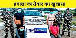 सीतामढ़ी में एसएसबी को मिली अहम कामयाबी, हवाला के 26 लाख रूपये सहित दो को किया गिरफ्तार