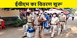 Bihar Assembly Election 2020 : मसौढ़ी में कल ईवीएम में बंद हो जाएगी 13 प्रत्याशियों की किस्मत, पढ़िए पूरी खबर