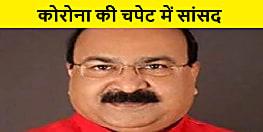 कोरोना की चपेट में आये जदयू सांसद सुनील कुमार पिंटू, कई चुनावी सभाओं में हुए थे शामिल