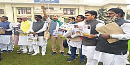 बिहार विधानसभा के विशेष सत्र का अंतिम दिन : किसान विरोधी बिल को लेकर कांग्रेस और वाम दलों का हंगामा