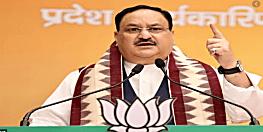 भाजपा अध्यक्ष जेपी नड्डा ने 6 नेताओं को दी बड़ी जिम्मेदारी,देखें लिस्ट.....