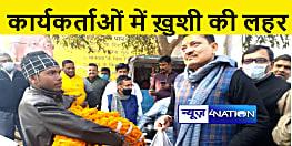 आरसीपी सिंह के राष्ट्रीय अध्यक्ष बनने पर जदयू कार्यकर्ताओं में ख़ुशी की लहर, बांटी गयी 100 किलो मिठाई, 100 किलो माला से हुआ स्वागत