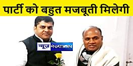 आरसीपी सिंह ने पार्टी को मजबूत बनाने में अपना विशेष योगदान दिया है : रंजीत झा