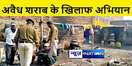 पटना में अवैध शराब कारोबार को लेकर पुलिस का अभियान जारी, देशी शराब के साथ 4 को किया गिरफ्तार