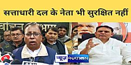 BJP प्रवक्ता को अपराधियों ने मारी गोली तो भाजपा अध्यक्ष बोले- लॉ एंड ऑर्डर की मॉनिटरिंग खुद CM नीतीश कर रहे और...