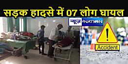 BREAKING NEWS - गंगा स्नान के लिए यात्रियों से भरी टेंपों की बोलेरो से टक्कर, 07 लोग घायल