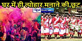JHARKHAND NEWS: कोरोना के बढ़ते मामलों पर सरकार की नजर, सार्वजनिक रूप से नहीं होंगे त्योहारों के आयोजन