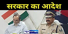 होली के दिन सार्वजनिक स्थलों पर एकत्रित होने पर लगी रोक, बिहार सरकार ने जारी किया आदेश