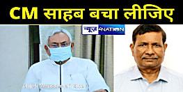बिहार IMA का CM नीतीश से गुहार, प्रशासन कर रहा मनमानी,ऑक्सीजन के बिना नन कोविड मरीजों की हो सकती है मौत
