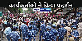 BIHAR NEWS: पप्पू यादव की रिहाई का आंदोलन हुआ और उग्र, पार्टी कार्यकर्ताओं ने पटना में किया जेल भरो अभियान
