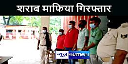 KAIMUR NEWS : पुलिस के हत्थे चढ़े शराब माफिया सहित तीन तस्कर, ट्रक और स्कॉर्पियो बरामद