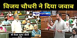 विधायकों की पिटाई मामले में सरकार का जवाब- अध्यक्ष को निर्णय लेने का पूरा अधिकार,विजय सिन्हा बोले- आगे और एक्शन होगा