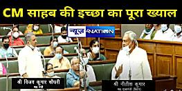 नीतीश कुमार की 'इच्छा' का रखा जा रहा ख्याल, अब 'AKU' नहीं कहा जाएगा, मुख्यमंत्री की चिंता के बाद शिक्षा मंत्री की घोषणा