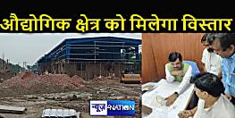 औद्योगिक क्षेत्र के रूप में विकसित होगा बेगूसराय, इस साल के अंत शुरू होगा पेप्सी का बॉटलिंग प्लांट : शाहनवाज हुसैन