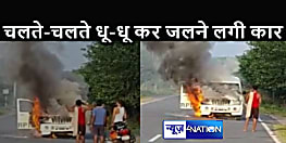 पंक्चर चक्के के साथ गाड़ी चलाना पड़ गया भारी, लगातार घिसाव से स्कॉर्पियो में लगी आग, जान बचाकर भागा चालक