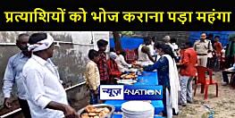 PANCHAYAT ELECTION : प्रत्याशियों को मछली भात का भोज कराना पड़ा महंगा, पांच पर एफआईआर दर्ज