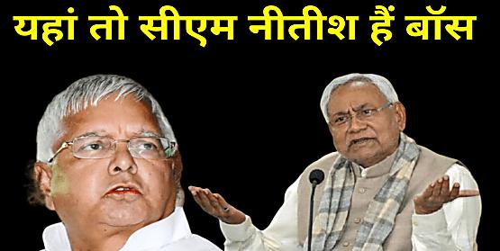 CM नीतीश साइलेंट और लालू यादव जेल में रहने के बाद भी एक्टिव,फिर भी इस मामले राजद सुप्रीमो से आगे हैं बिहार के मुख्यमंत्री
