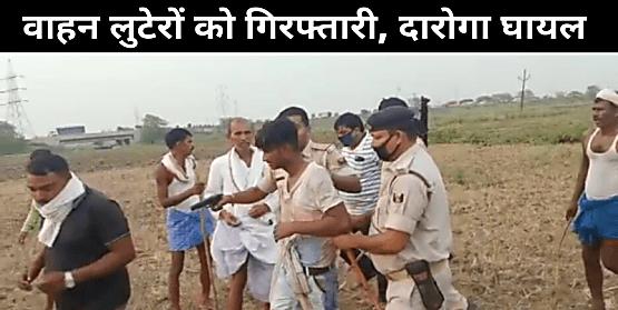 पटना में मक्के की खेत में छिपे तीन लुटरे अरेस्ट, गांव वालों का बवाल, दारोगा घायल