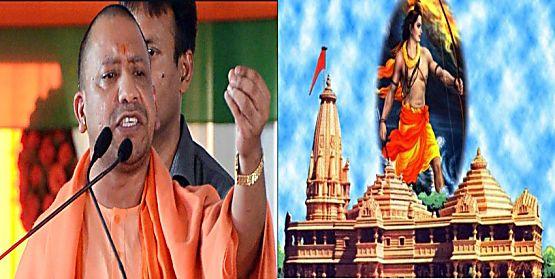 राम मंदिर पर यूपी सीएम योगी का बड़ा बयान, हमें मौका मिले तो 24 घंटे में कर देंगे समाधान