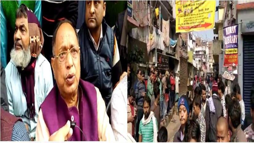 पोस्टल पार्क में हुई गोलीबारी की घटना के विरोध में धरना, बीजेपी विधायक अरुण सिन्हा भी हुए शामिल