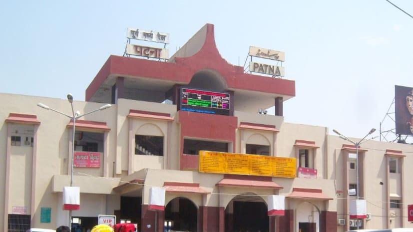 पटना में एक करोड़ का रेल टिकट बरामद, छापेमारी में ट्रेवल एजेंसी के गोरखधंधे का पर्दाफाश