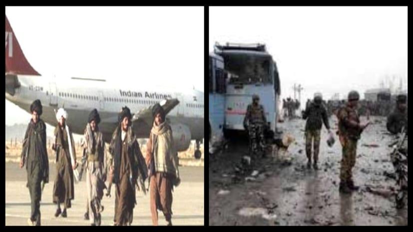 आतंकवाद :  दो बड़ी गलतियों की सजा आज भी भुगत रहा है भारत, पढ़िए पूरी रिपोर्ट
