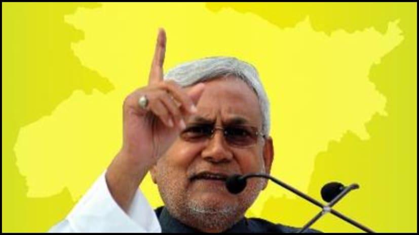 मुख्यमंत्री नीतीश 29 से करेंगे चुनाव प्रचार की शुरुआत, गया में पहली जनसभा