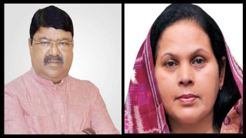 बिहार बीजेपी ने बागी उम्मीदवारों को दी चेतावनी, कहा-नामांकन वापस लें वरना होगी कार्रवाई