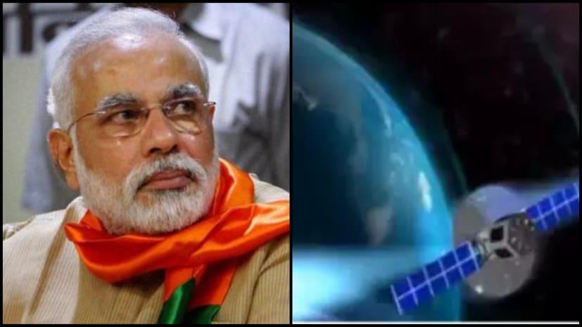 एंटी सैटेलाइट मिसाइल भारत का सबसे बड़ा हथियार, जानिए क्या है 'मिशन शक्ति'