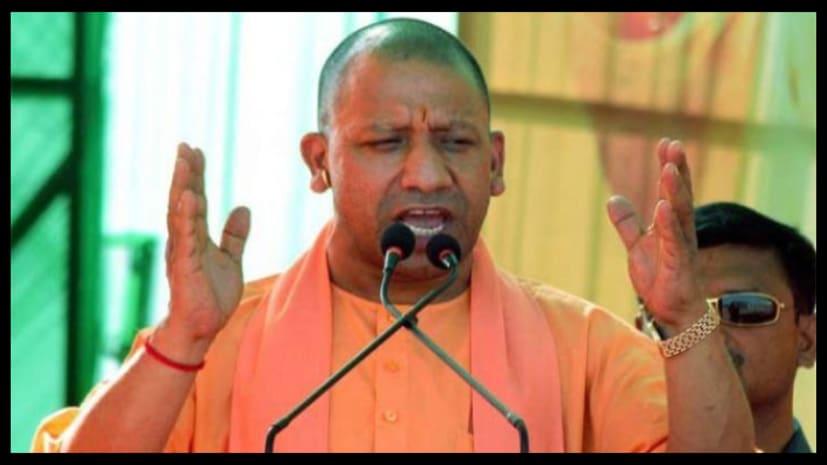योगी आदित्यनाथ से जदयू ने बनाई दूरी ! यूपी सीएम रविवार को बीजेपी के 4 उम्मीदवारों के पक्ष में करेंगे जनसभा