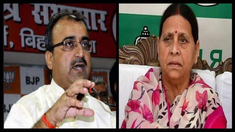 बीजेपी का बड़ा दावा, अगले कुछ महीने में राजद को होंगे चार टुकड़े