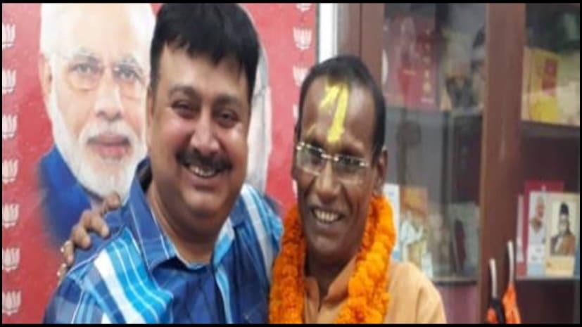 MLC उपचुनाव के लिए बीजेपी ने घोषित किए प्रत्याशी, ये हैं भाजपा उम्मीदवार...