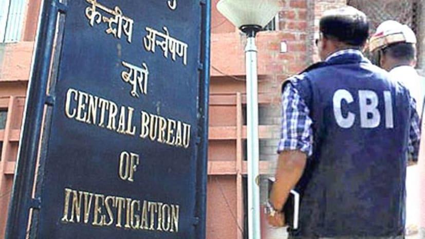 पटना में सीबीआई का छापा,ढ़ाई लाख रू घूस लेते सेंट्रल जीएसटी का असिस्टेंट कमिश्नर गिरफ्तार