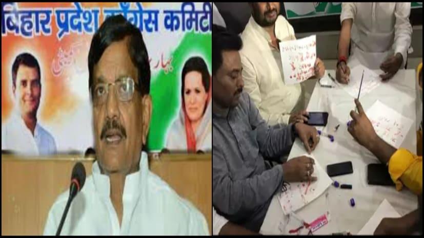 बिहार कांग्रेस अध्यक्ष मदन मोहन झा बने 'डाकिया', खून से लिखी चिट्ठी लेकर जायेंगे दिल्ली