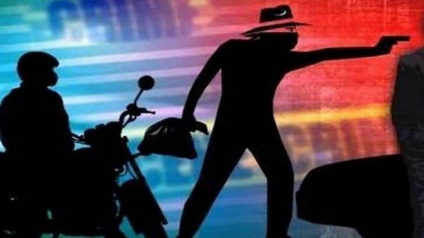 मुजफ्फरपुर में 26 लाख की लूट, सीसीटीवी कैमरे और हार्ड डिस्क भी लेकर भागे अपराधी