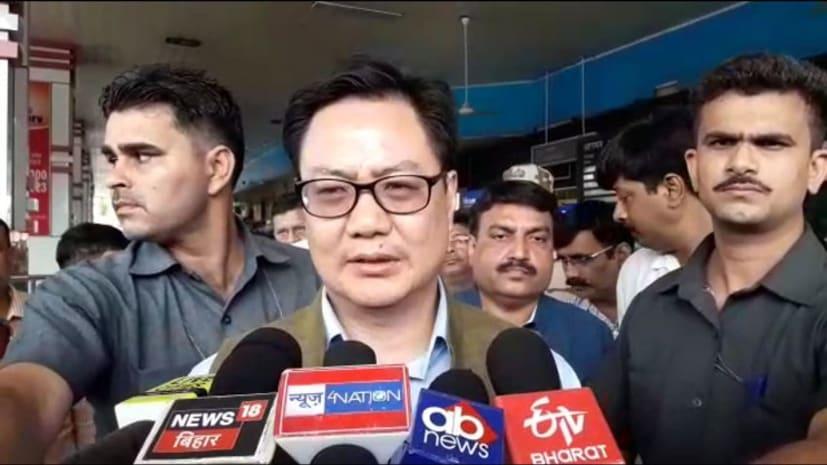 बिहार दौरे पर केंद्रीय मंत्री किरण रिजिजू, नालंदा में आयोजित अंतरराष्ट्रीय धम्म सम्मेलन में होंगे शामिल