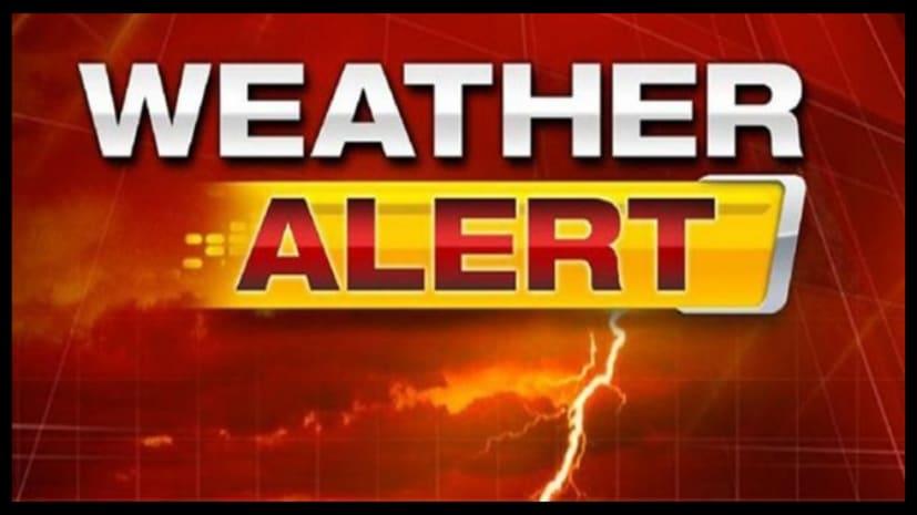 मौसम विभाग का अलर्ट, अगले 3 घंटे के अंदर राजधानी समेत इन जिलों में भारी बारिश की संभावना