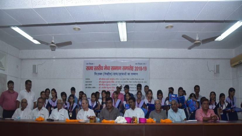 माध्यमिक शिक्षक संघ ने किया मेधा सम्मान समारोह का आयोजन,  नेत्रहीन छात्र और छात्राएं सम्मानित