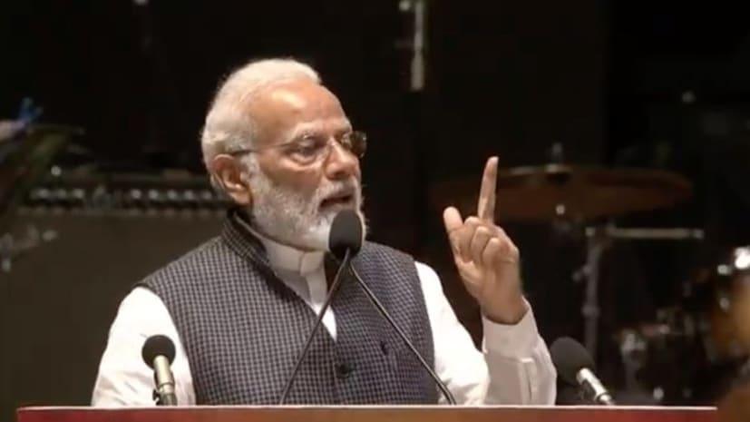 PM मोदी बोले- राष्ट्र की सुरक्षा में न किसी के प्रभाव में काम होगा, न दबाव में...न ही अभाव में