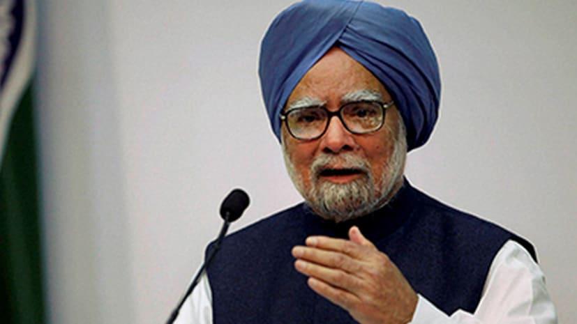 सुरक्षा में कटौती : देश के इस पूर्व प्रधानमन्त्री को मिलेगी एसपीजी की बजाय जेड प्लस की सुरक्षा