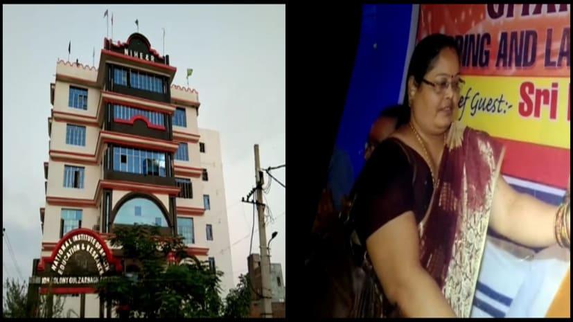 पटनासिटी में अपराधियों का तांडव, पैरामेडिकल संस्थान के संस्थापक की पत्नी को मारी गोली