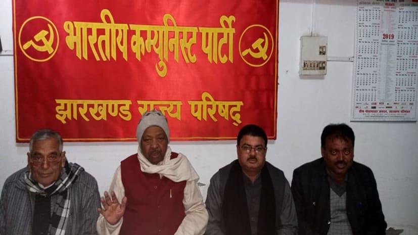 सीएए और एनआरसी को वापस ले केंद्र सरकार, भाकपा के झारखण्ड राज्य सचिव ने की मांग