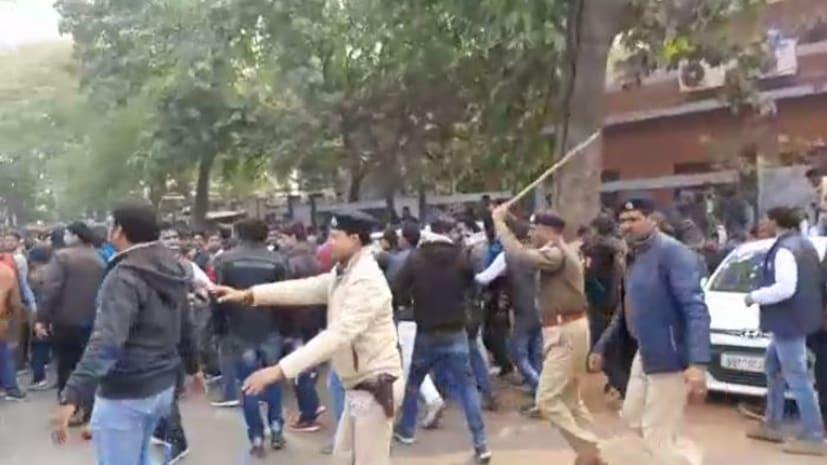 पटना के इनकम टैक्स गोलबंर के समीप हंगामा....पुलिस ने वाटर कैनन का किया प्रयोग..भगदड़